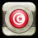 Radios Tunisie by BENSLIMANE