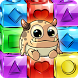 Baby Blocks - Puzzle Monsters! by SQUARE ENIX Ltd