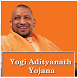 Yogi Adityanath Yojana and Schemes 2017