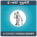 E Court - Pondicherry by Live Kampuzz Pvt. Ltd.