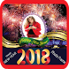 Happy New Year Profile DP Photo Frame 2018