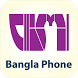 BanglaPhone by Divine IT Limited