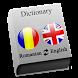 Romanian - English by eflasoft