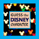 Guess the Disney Character by Homage