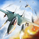 Fighter Aeroplane 1945 Free by App Group International LLC