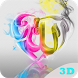 wallpapers Allah 3D by OTH-APPS