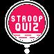 Stroop Quiz