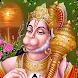 Hanuman Dada Ringtones by DevApps Studio