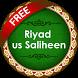 Riyad us Saliheen Free by e-Deen