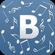 Музыка ВК Вконтакте by Download Music Free Studio