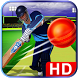 World Mobile Cricket 2017 by INDP Games & Apps