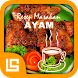 Resep Ayam by Isnaini