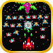Alien Swarm : Space Invaders by Classic Games 2016
