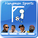 Hangman Soccer & Sports by A&V Android Apps