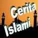 Cerita Islami penuh Hikmah by Gado-Gado Studio