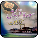 Surah Quraish Ke Karishmat by Apps Town