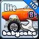 Dukes of Hazzard Builder by BabyCake