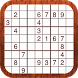 Sudoku Free 2016 by Lipandes Studios