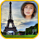Famous Places Photo Frames by Insa Softtech