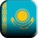 3D Kazakhstan Live Wallpaper by Real 3D Live Wallpapers