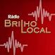 Brilho Local - Versão 1.5 by WebMaxima Brasil