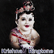 Krishna Ringtones by Significant Infotech