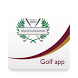 Banstead Downs Golf Club by Whole In One Golf