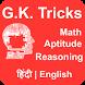 GK Tricks in Hindi, Aptitude and Reasoning Tricks by Dheeruapps