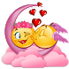 Valentine Emoji Love