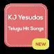 KJ Yesudas Telugu Hit Songs