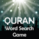 Quran Word Search Game by wsmrApps
