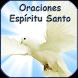 Oracion Al Espiritu Santo