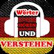 Wörter hören und schreiben by germanystudy