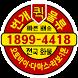번개비전 18994418 퀵서비스 화물 by 번개비전