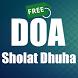 Sholat Dhuha Dan Doa by Semoga Bisa