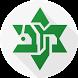 Maccabi Haifa Online by Asaf M