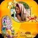 Ganesha Photo Frames by Prank World