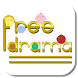 Free Stage Play Scripts by Freedrama