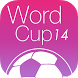 Word Cup 2014 by Andras Sipos