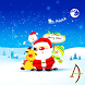 Xperien Theme Christmas by Arjun Arora