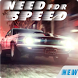 Cheat Need For Speed No Limits by USA GUIDE