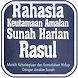 Sunnah Rosululloh & haditsnya by IstanStudio