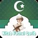 Terjemahan Kitab Fathul Qorib