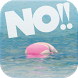 AR HIPHOP SUMMER by NEXT-SYSTEM Co.,Ltd.