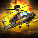 Helicopter Battle 3D by The Game Boss