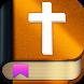 Русская Библия by GRATIS