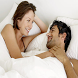 Sex Games for couple by new six apps