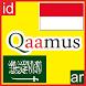 Kamus Bahasa Arab by javakedaton