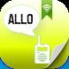 Allo Walkie Talkie - WiFi by The Pro Devp