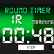 ROUND TIMER EX TRAINING by oosakasoft
